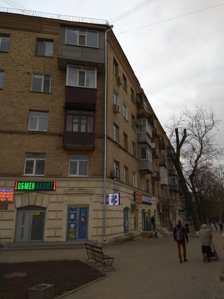 Полтавский Шлях 167, сталинка, Холодная Гора, Нариманова, капремонт